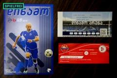 Tbilisi - Eintrittskarten